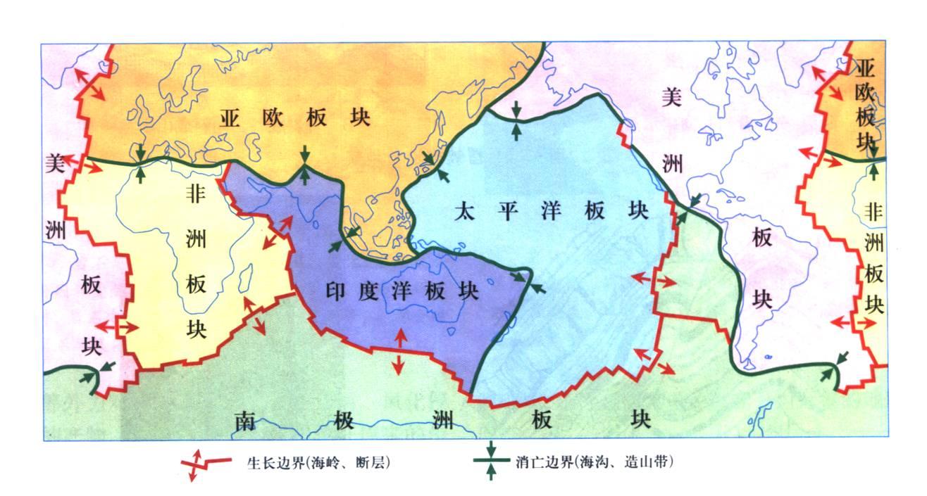 全球地壳板块构造图和中国断裂带分布图 海浪家园